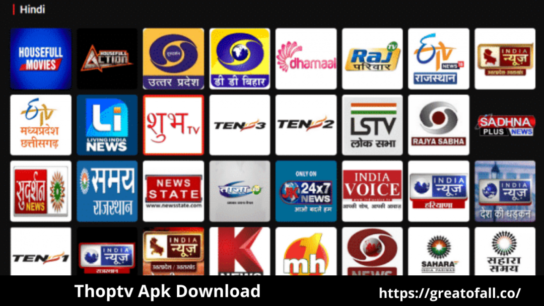 thop tv APK Download greatofall.co