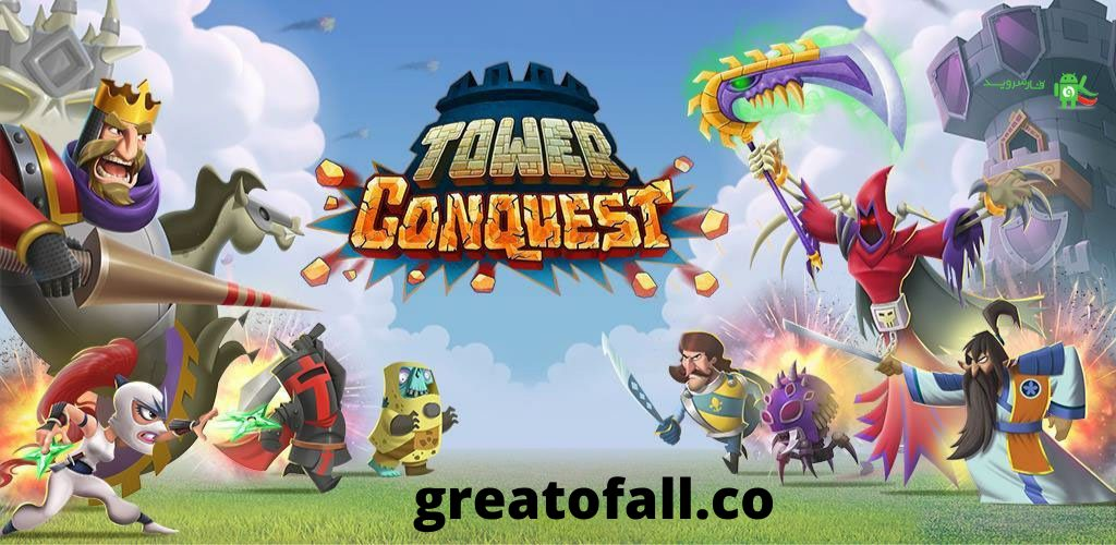 Tower Conquest Mod APK Unlock Everything